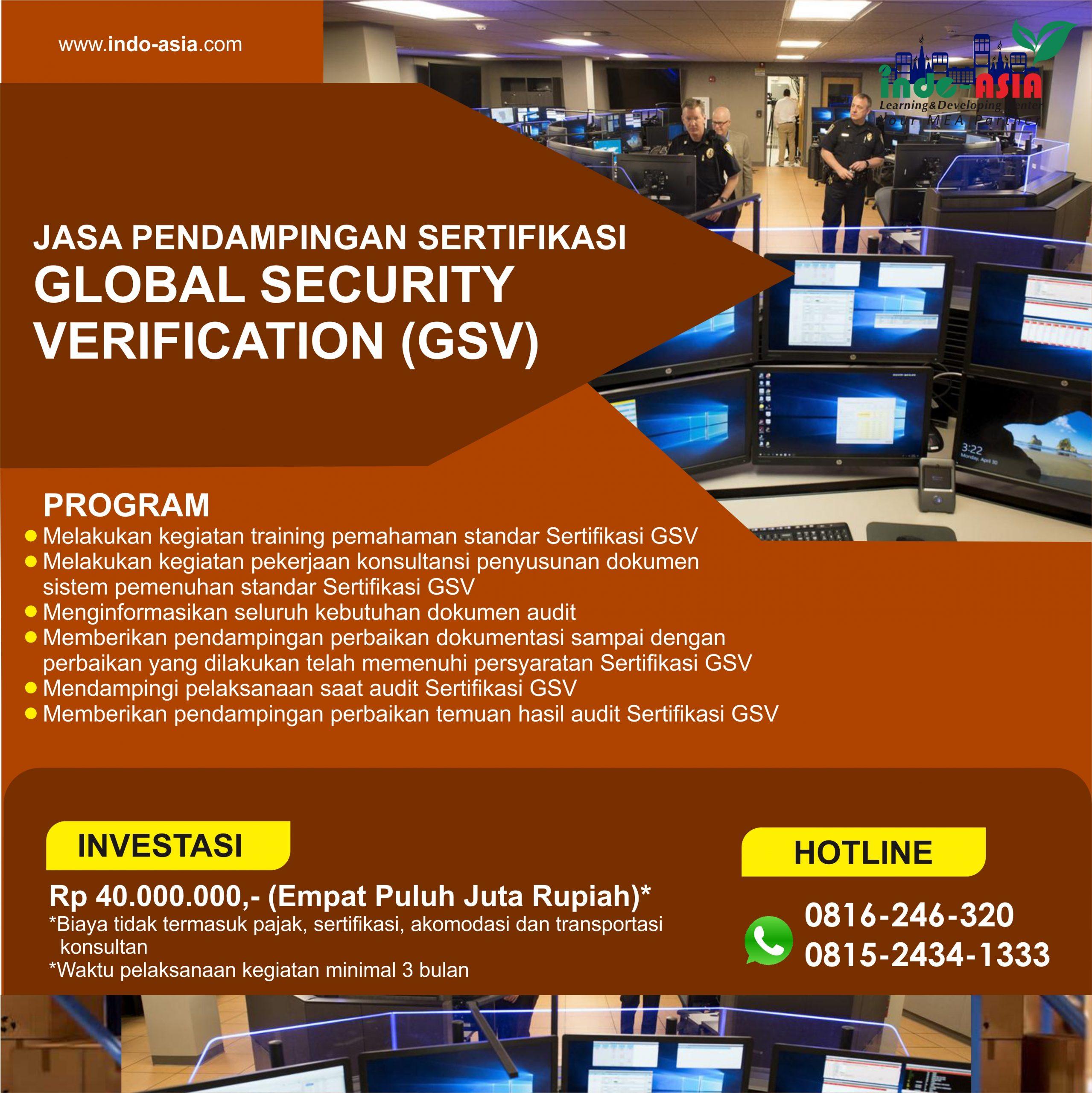 GSV 001