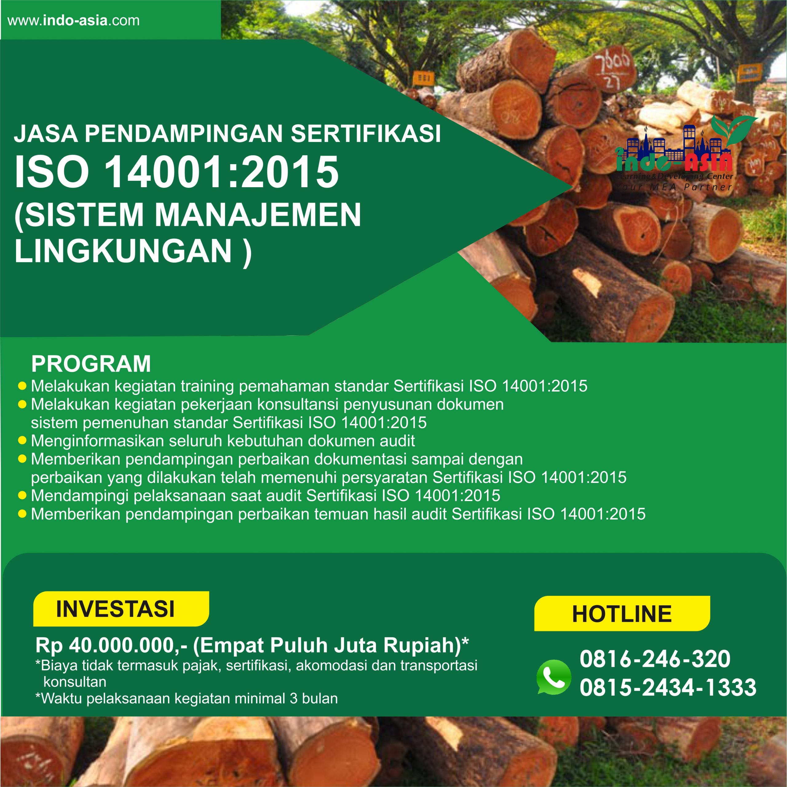 ISO 9001-14001-001