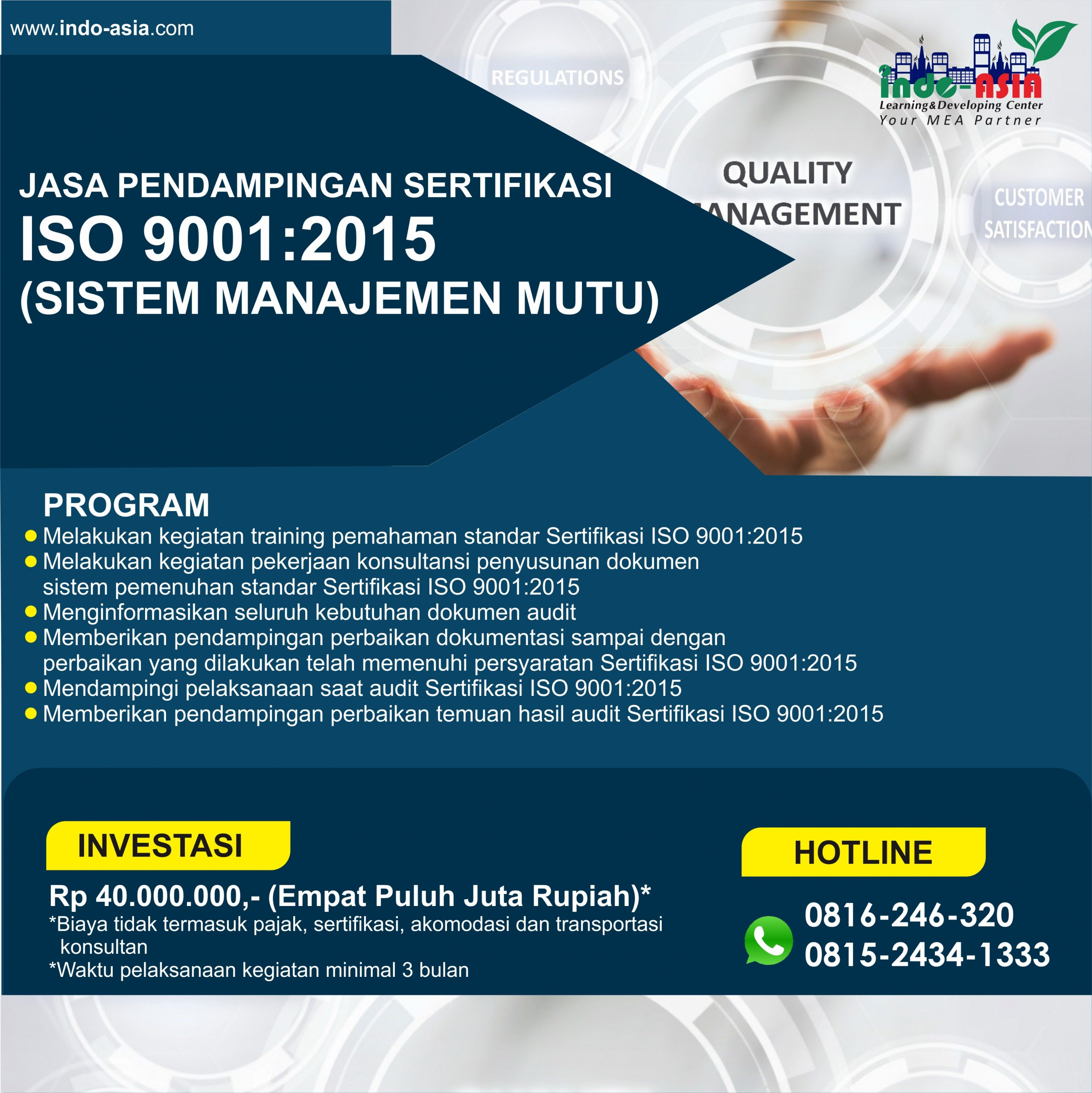 ISO 9001-2015 001